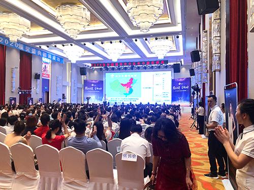 长沙熙林会议场地成功签约佐尔集团华中大区